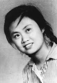 Qi Jiazhen