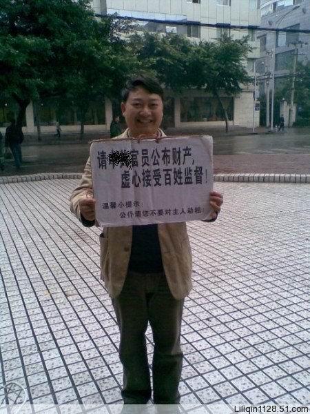 Chen Yunfei2