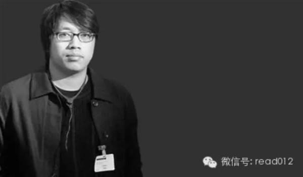 Guo Yushan1