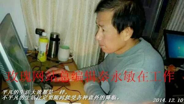 Qin Yongmin1