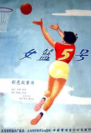 Wang Xiaolu2