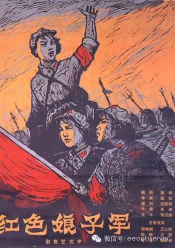Wang Xiaolu3
