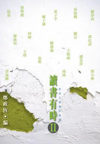 Zheng Zhengheng