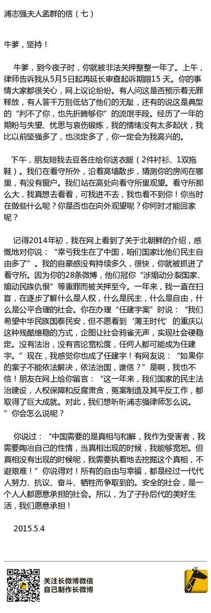201505050002china1