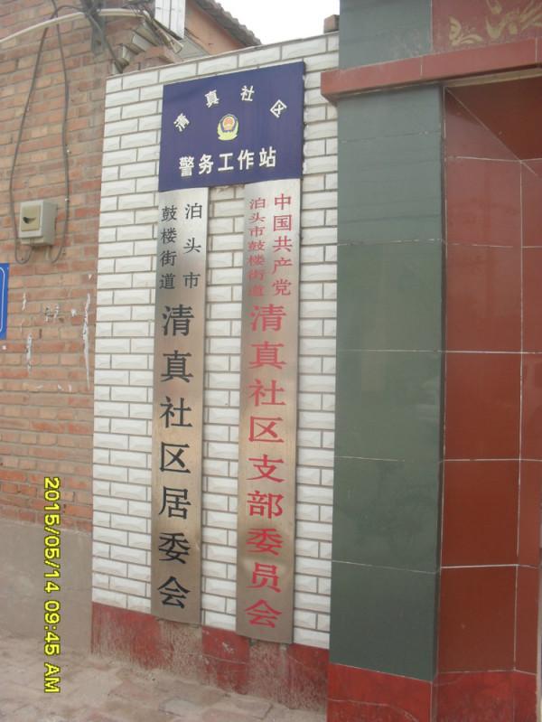 Cao Yufa1