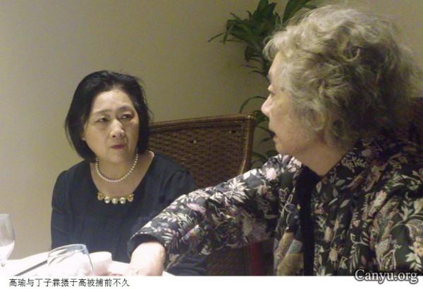 Gao Yu-Ding Zilin