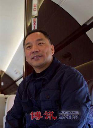 Guo Wengui1