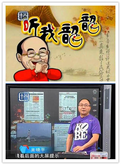 Lao Wu