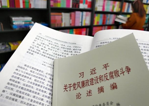 Wang Debang5