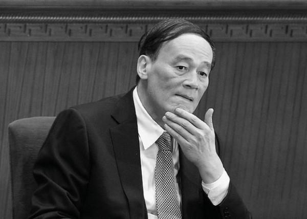 Wang Qishan2
