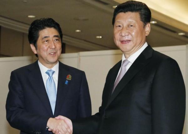 XJP-Japan