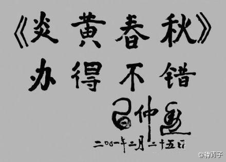 Xi Zhangxun