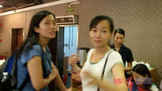 广州三君子案2