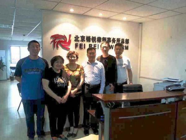Feng Zhenghu45a