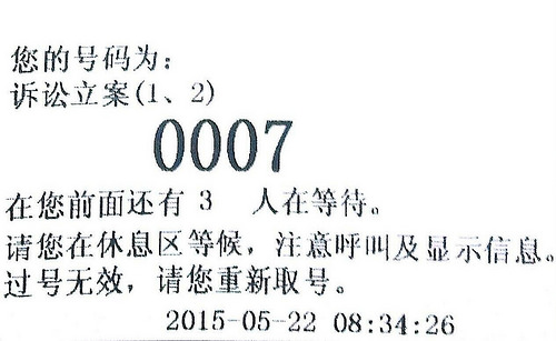 Feng Zhenghu46