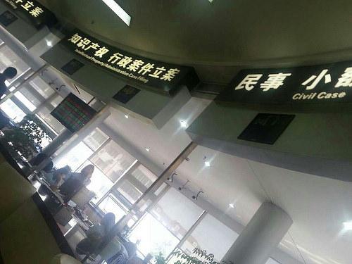 Feng Zhenghu47
