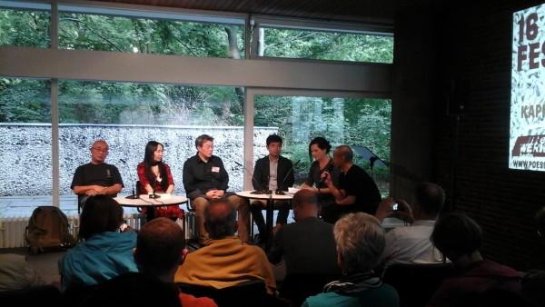 Poesiefestival Berlin