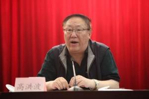 Gao Hongbo1