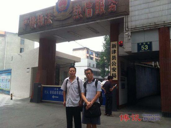 Shui Muqing-Ran Tong