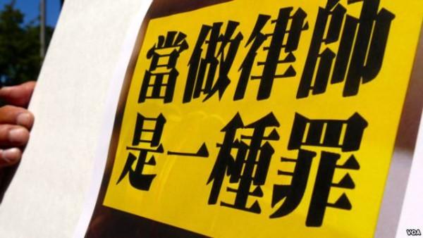 Teng Biao1