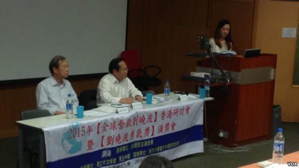 ICPC-HK2015