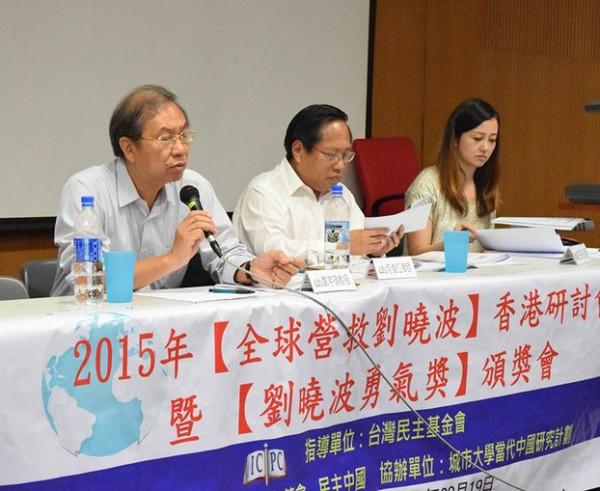 ICPC-HK2015E