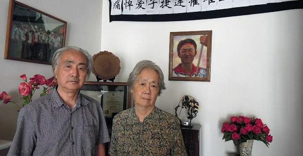 丁子霖与蒋培坤