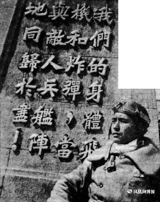 1937年:苏联给中国提供了什么援助?