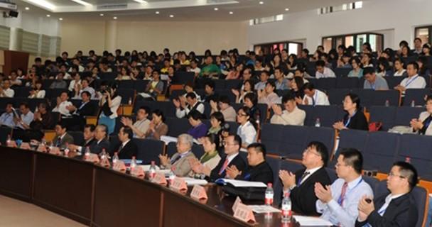 日本人和中国人筹办研讨会