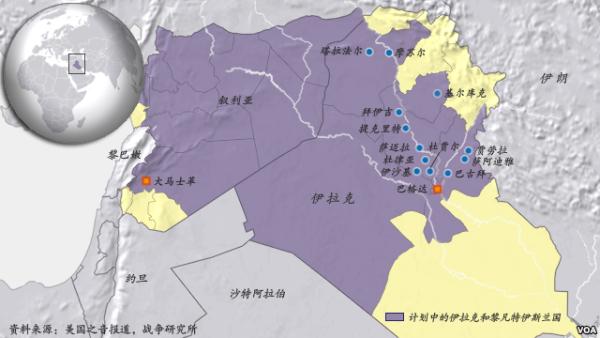 计划中的伊拉克和黎凡特伊斯兰国