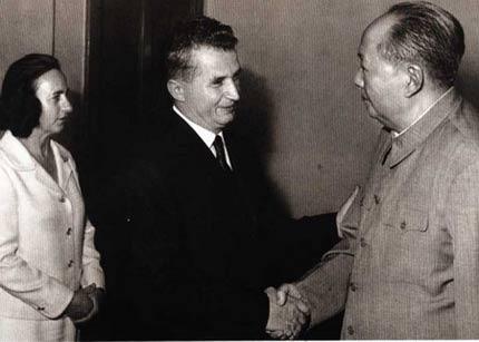 齐奥塞斯库受到毛泽东会见