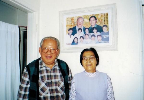 Yu Haocheng