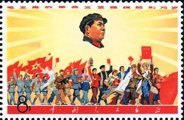 mzd-stamp