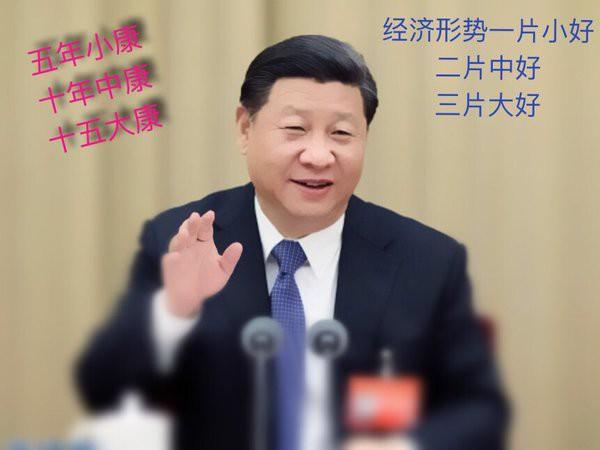 习总日记20151221