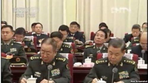 军委扩大会议