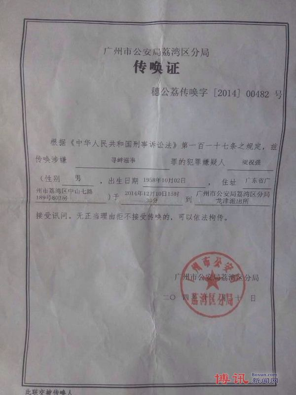 201501210023china2