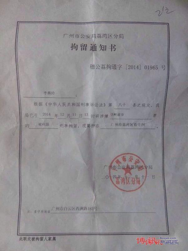 201501210023china3