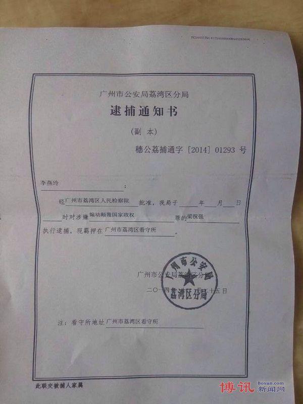 201501210023china4