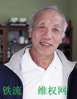 201512142141yuanqing1