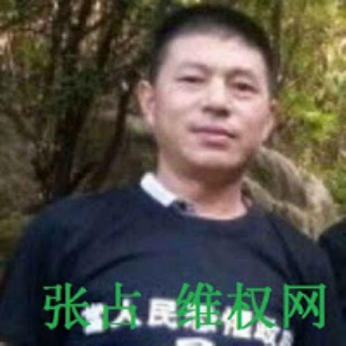 201512191120china1