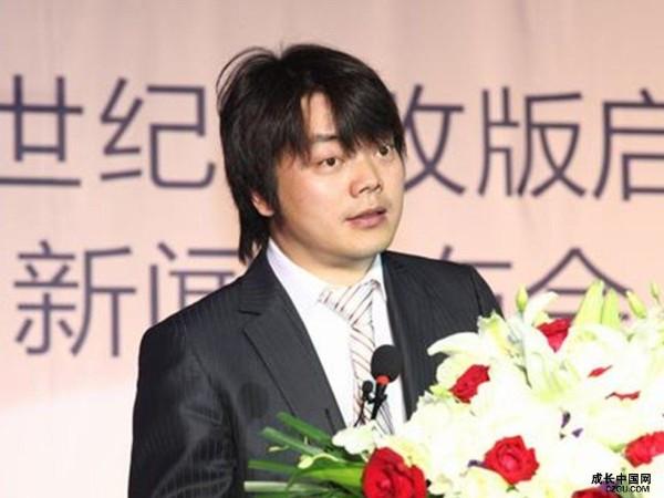 201512241021china1