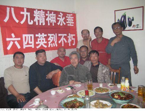 zhangmingshanwenji20090508070011