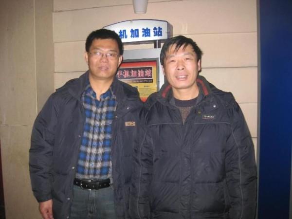 zhangmingshanwenji2012083002161