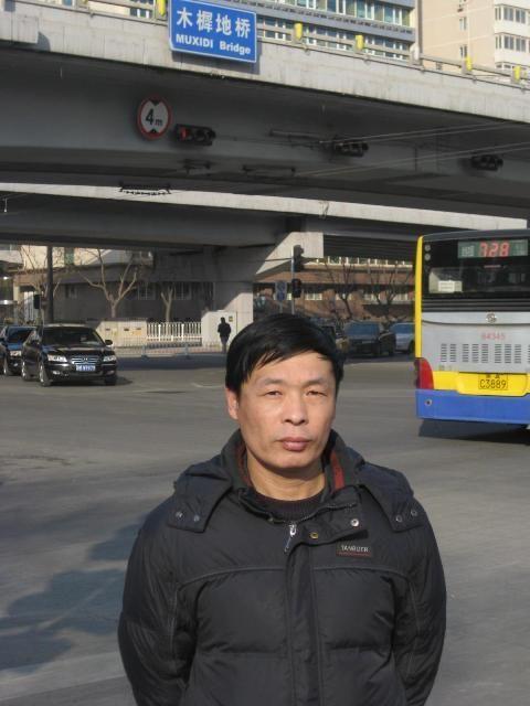 zhangmingshanwenji2012083002167