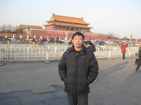 zhangmingshanwenji2012083002168