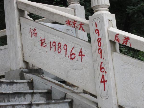 zhangmingshanwenji2012120807102
