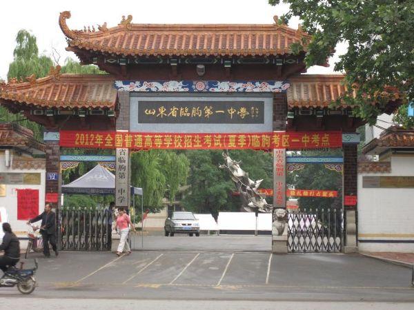 zhangmingshanwenji2012120807103