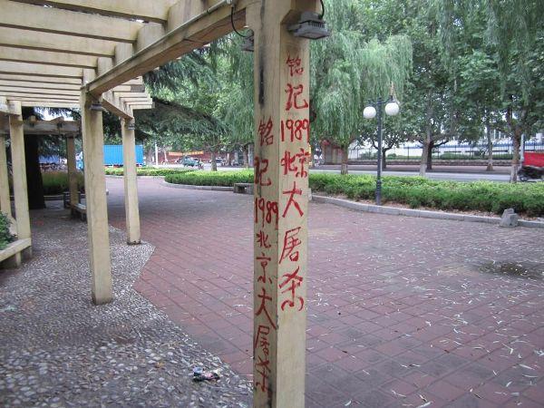 zhangmingshanwenji2012120807104