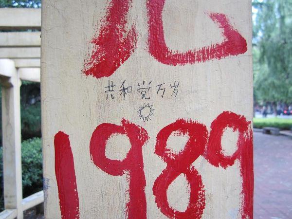 zhangmingshanwenji2012120807105