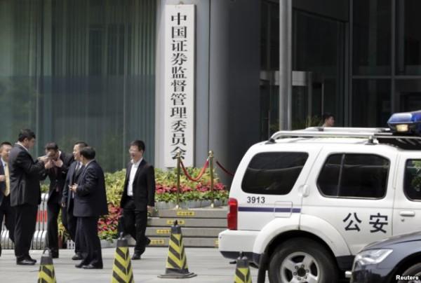 中国证监会门口